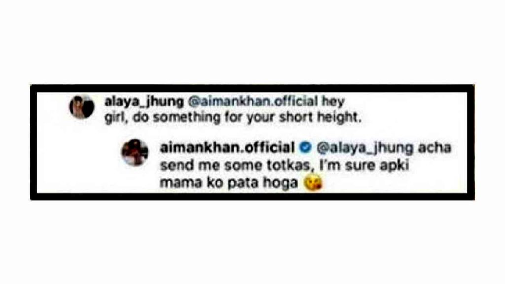 aiman-khan-got-angry