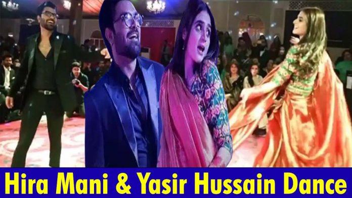 hira-mani-yasie-hussain-dance