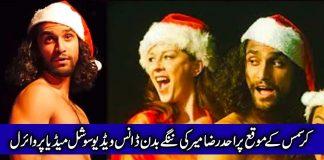 Ahad Raza Mir old Santa Clause dance went viral