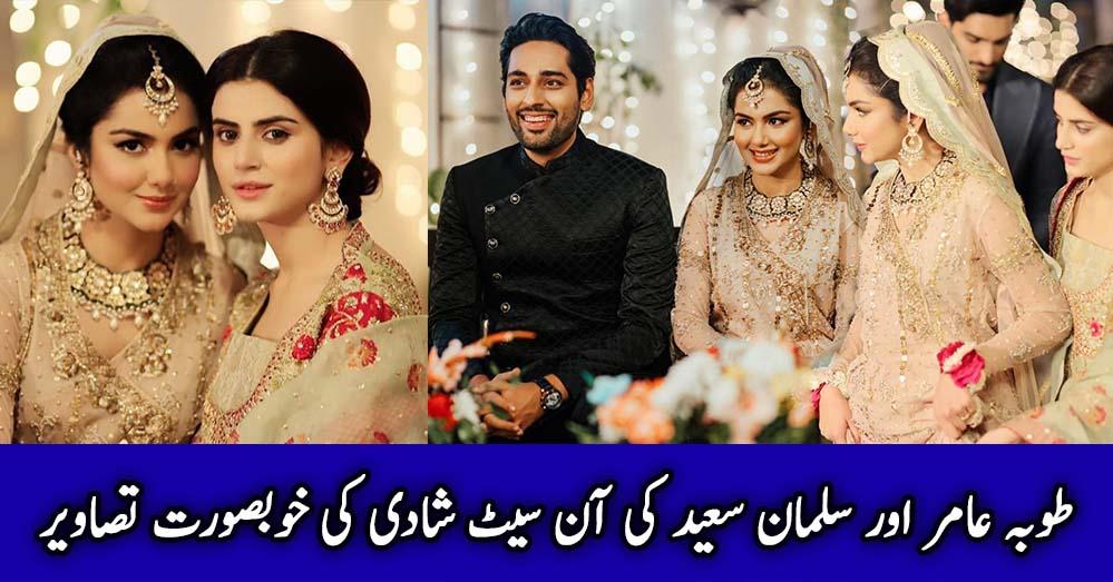drama bharaas cast onset wedding pics