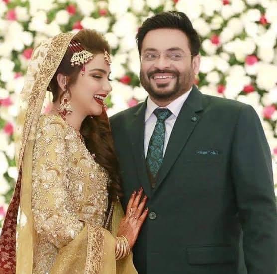 syeda tuba aamir wedding picture