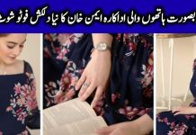 Aiman Khan Looks a Barbie Doll in Her Recent Photoshoot