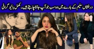 Dur-E-Fishan Saleem Biography - Age - Family - Husband - Sister - Dramas