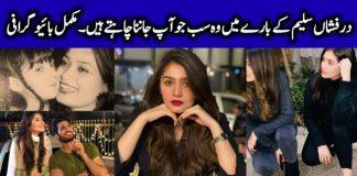 Dur-E-Fishan Saleem Biography - Age - Family - Husband - Sister - Dramas