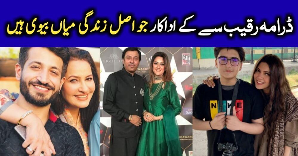 Meet Hum Tv Drama Raqeeb Se Cast with Real Names and Pics