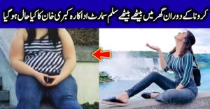 Kubra Khan Gained Her Weight Instantly