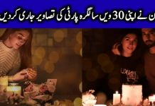Stunning Pictures of Ayeza Khan's 30th Birthday Party
