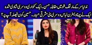 Anum Fayyaz and Dur e Fishan Saleem Attended Nida Yasir Morning Show