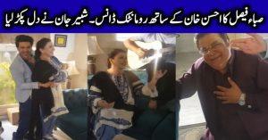 Saba Faisal and Ahsan Khan Dance