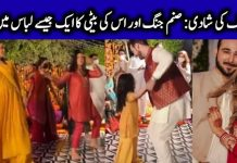 Stunning Pictures of Sanam Jung Sister Wedding