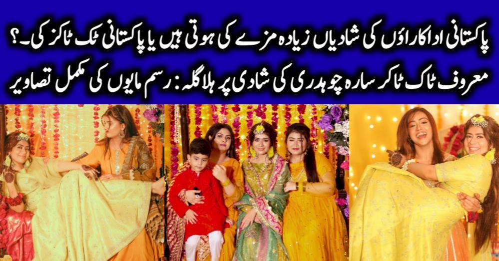 TikTok Star Sarah Chaudhary Wedding Stunning Pictures