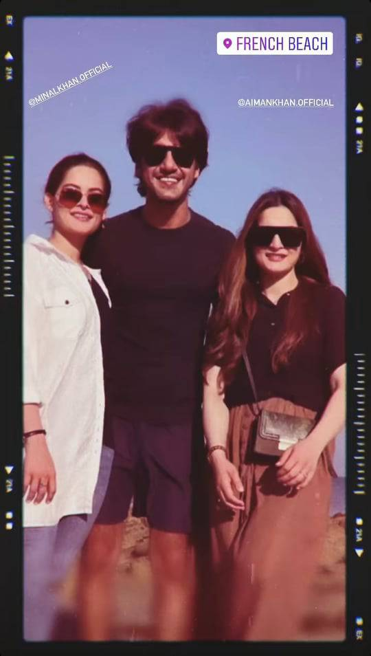 Minal Khan's twin sister Aiman Khan was also part of their meeting