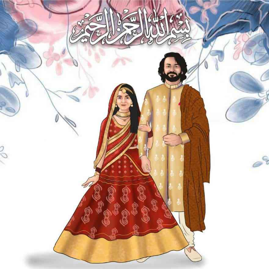 qasim ali muredd and sadia jabbar wedding card