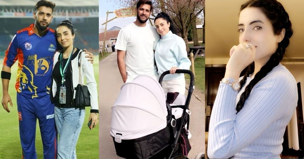 Imad Wasim Holds His Newborn Daughter Syeda Inaya Imad for The First Time