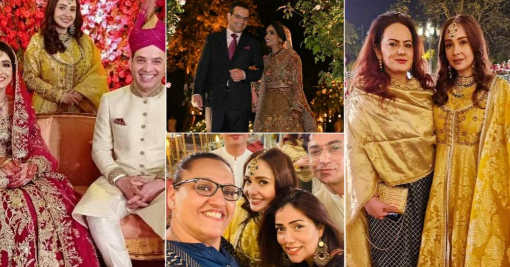 Jaggan Kazim's Brother Asad Kazim Tied The Knot with Khadija