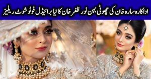Noor Zafar Khan Featured In Another Bridal Photoshoot