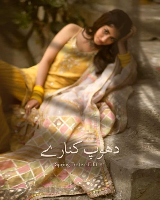 Sajal Aly Bridal Photoshoot (10)