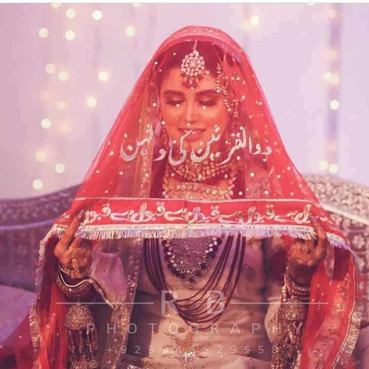kanwal aftab wedding pics 55