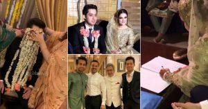Bilal Abbas Khan Brother Shahbaz Abbas Khan Tied The Knot