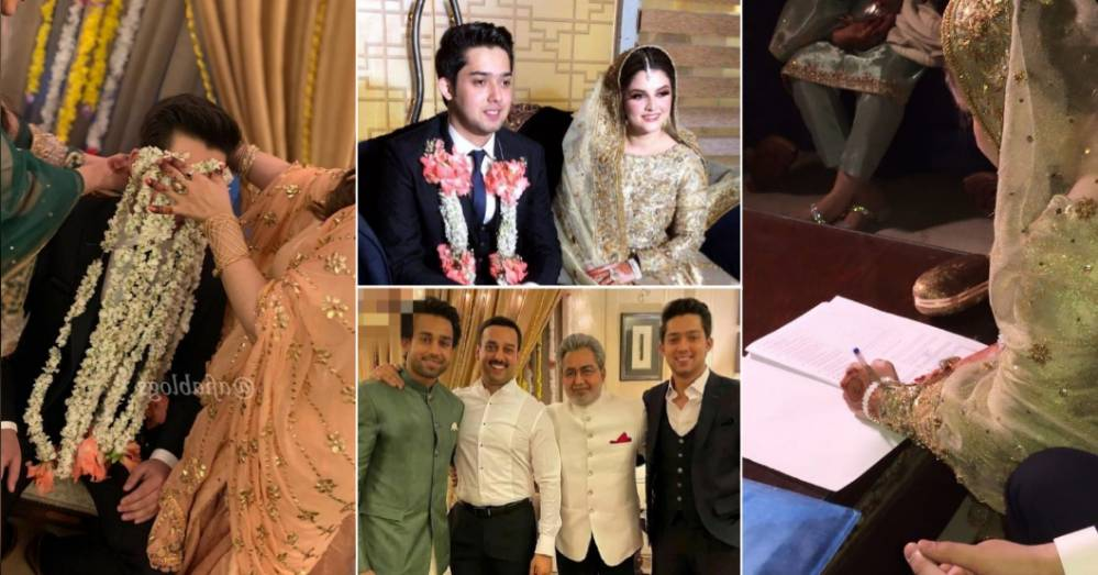 Bilal Abbas Khan Brother Shahbaz Abbas Khan Tied The Knot