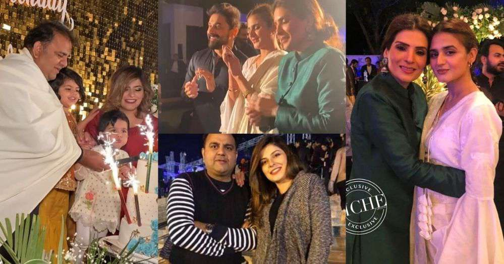 Fawad Chaudhry's Birthday Party Pictures