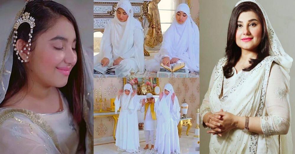Javeria Saud's Family Released Ramadan Mubarak OST On YouTube