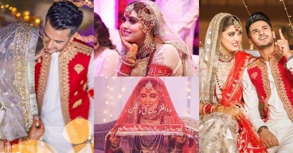 Kanwal Aftab Wedding Pics with Her Husband Zulqarnain Sikandar