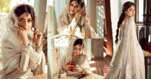 Sajal Aly Looked More Adorable In Her Latest Photoshoot