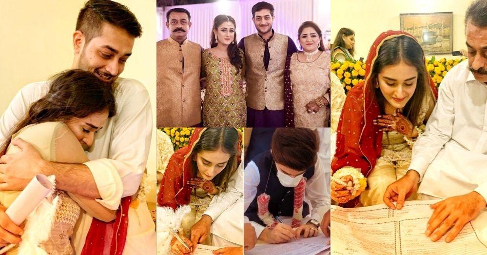 Shehzeen Rahat Wedding Pics With Husband Shoaib Lashari