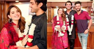 Exclusive Engagement Pics of Minal Khan and Ahsan Mohsin Ikram