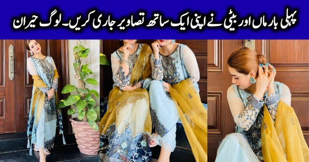 Stunning Pictures of Minsa Malik with Her Mother Nabeela Malik