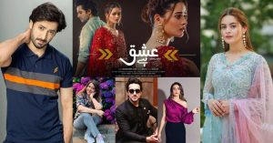 ARY Drama Ishq Hai Cast Real Names And Real Life Pictures