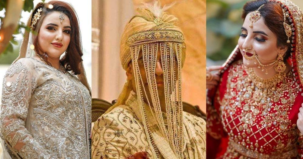 Hareem Shah Biography - Age - Husband - Family & Wedding Pics