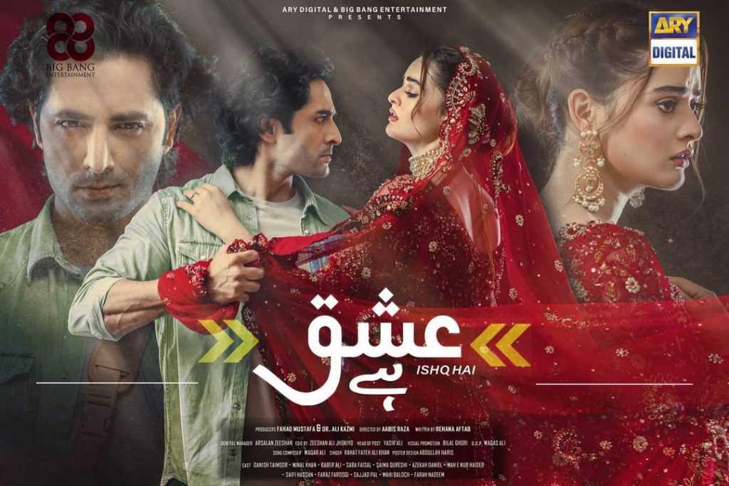 Ishq Hai Cast details names with pics