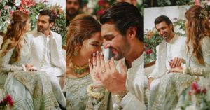 Minal Khan Engagement Pictures With Her Husband Ahsan Mohsin Ikram