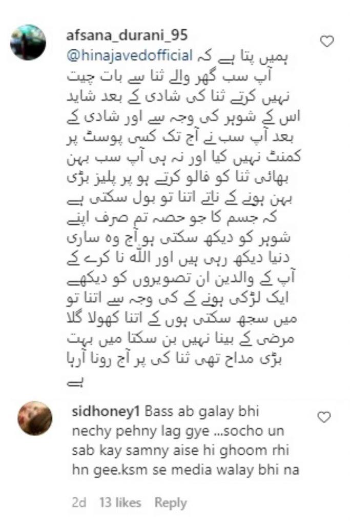 Comment Post (2)