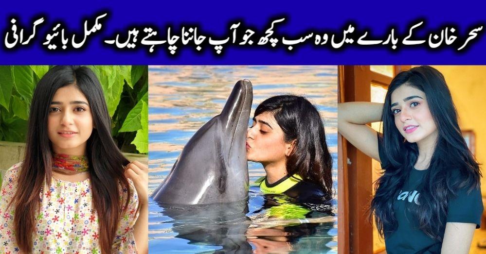 Sehar Khan Biography - Age - Height - Family & Drama List