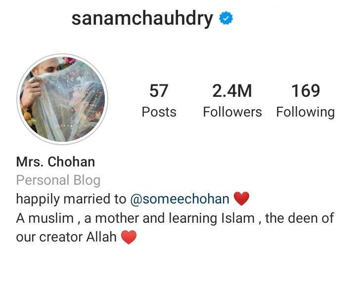 sanam-chauhdry-3