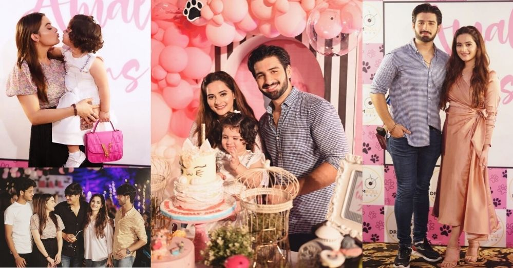 Beautiful Pictures From Amal Muneeb's Birthday Party