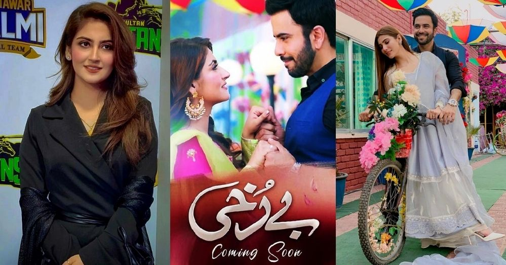 Berukhi Ary Drama Cast - Timing - Story - Teaser & OST Song