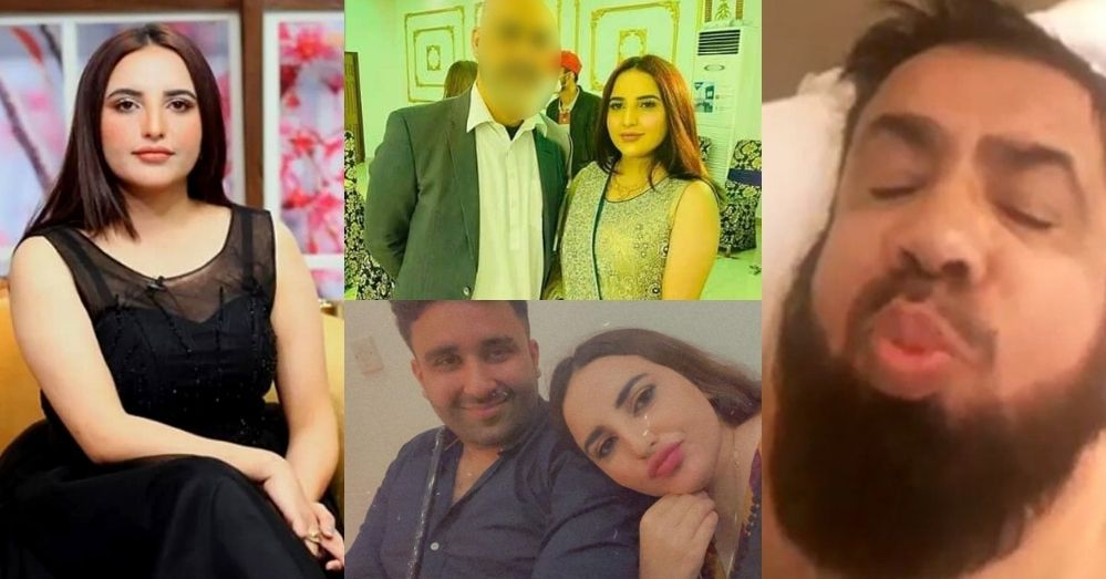 Hareem Shah Shared Her Husband Pictures with Fans For First Time