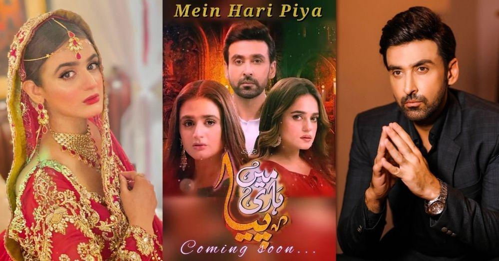 Mein Hari Piya Cast - Story - Timing - Teasers & OST Song
