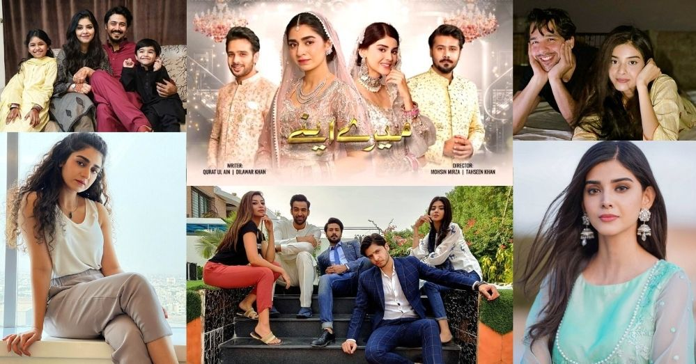 Mere Apne Drama Cast Name with Pictures