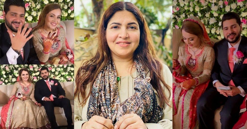 Shagufta Ejaz Daughter Haya Ali Got Engaged To Talha Chaudhry