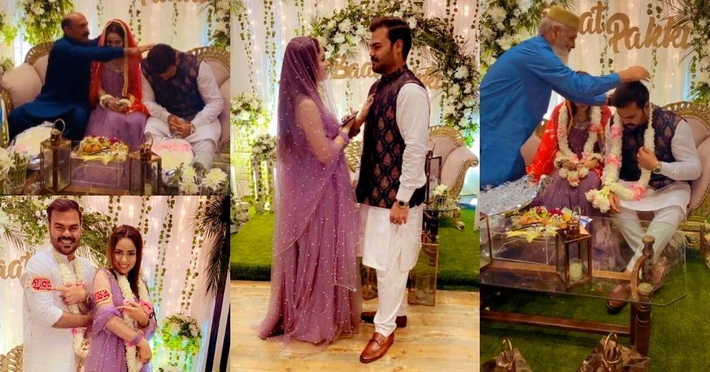 Sukaina Khan Engagement Pictures With Her Fiancé Bilal Siddiqui