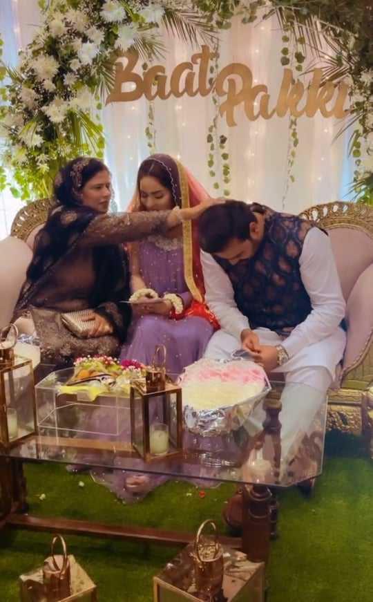 Sukaina Khan engagement pictures 11