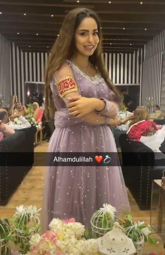 Sukaina-Khan-engagement