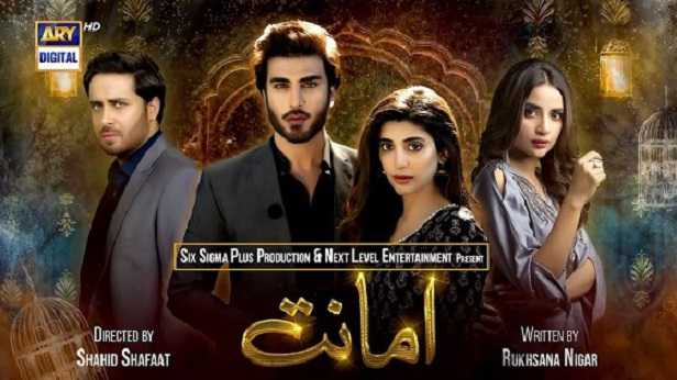 amanat drama cast details with name and pictures