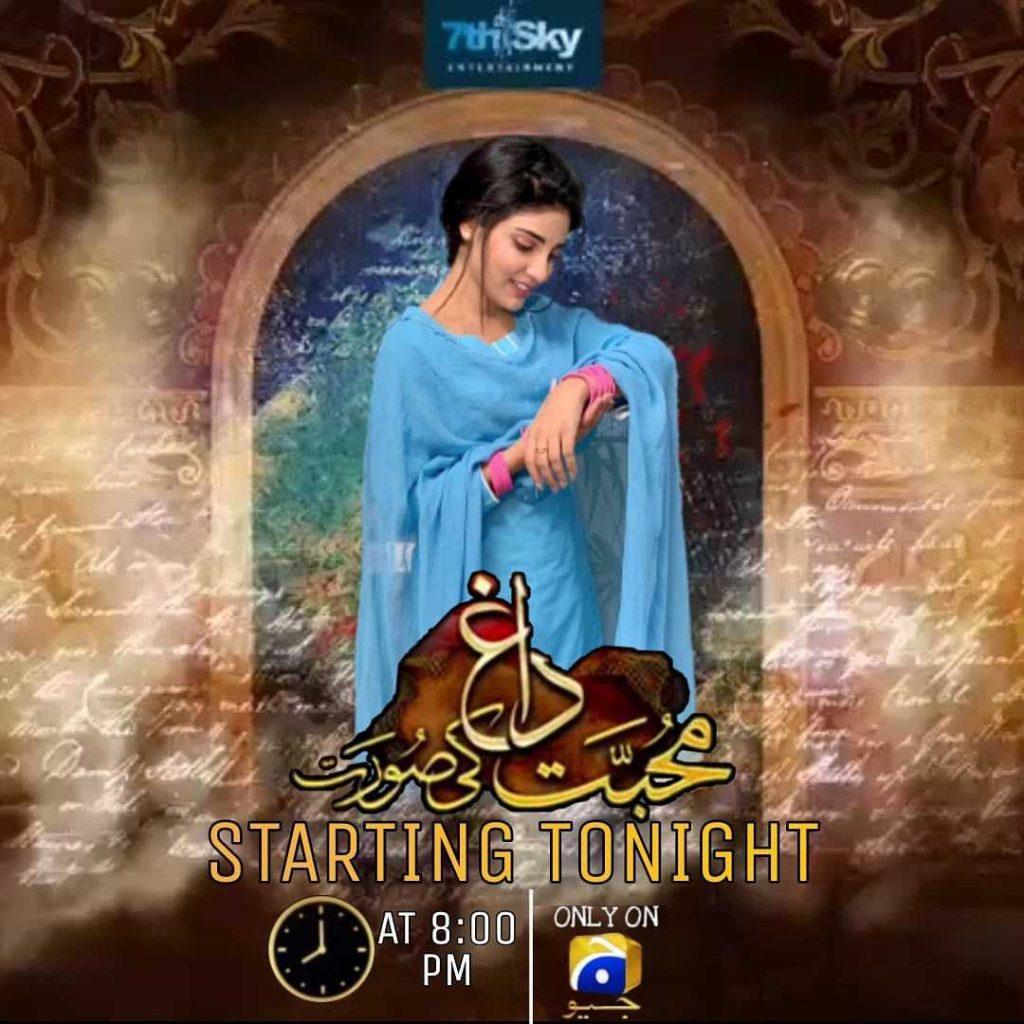 ellie zaid is playing the of maazia in mohabbar dagh ki soorat