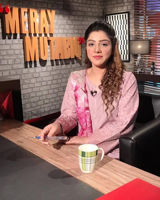 Shajia Niazi